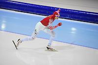 SCHAATSEN: HEERENVEEN: IJsstadion Thialf, 11-01-2013, Seizoen 2012-2013, Essent ISU EK allround, 500m Men, Ivan Skobrev (RUS), ©foto Martin de Jong