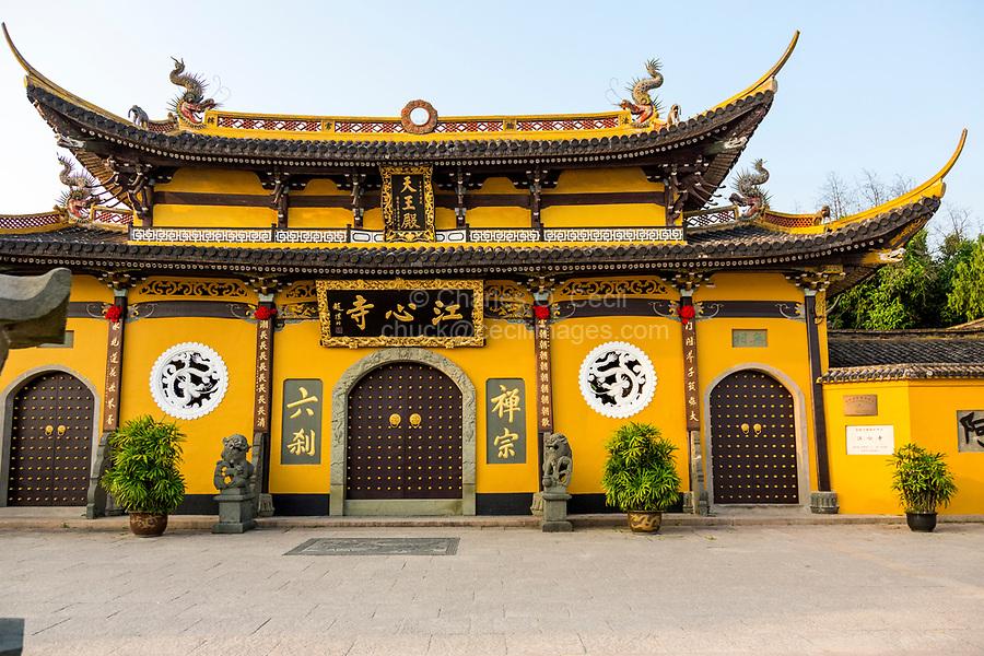 Wenzhou, China.  Jiangxin Buddhist Temple.