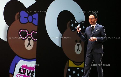 "March 24, 2016, Urayasu, Japan - Japan's largest SNS provider Line corporation president Takeshi Idezawa unveils the company's new character ""Choco"", Brown's younger sister at the Line Conference Tokyo at Urayasu in Chiba prefecture on Thursday, March 24, 2016. Line announced they would enter the new mobile phone service of MVNO with the network of NTT Docomo in this summer. (Photo by Yoshio Tsunoda/AFLO)"
