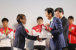 (L-R)  Seiko Hashimoto,  Shinzo Abe,<br /> AUGUST 21, 2016 - : <br /> Japanese prime minister Shinzo Abe attended the exchange meeting with Japan National team member and <br /> their medalist<br /> at Japan House in Rio de Janeiro <br /> during the Rio 2016 Olympic Games in Rio de Janeiro, Brazil. <br /> (Photo by Yusuke Nakanishi/AFLO SPORT)