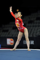 02/20/09 - Photo by John Cheng for USA Gymnastics.  Japanese gymnast Yu Minobe performs on balance beam in a meet against US before the Tyson American Cup at Sears Centre Arena in Chicago.