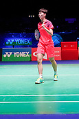 17th March 2018, Arena Birmingham, Birmingham, England; Yonex All England Open Badminton Championships; Chen Yufei (CHN) celebrates winning a point in her semi-final match against Tai Tzu Ying (TPE)