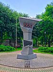 Orzysz – miasto położone w województwie warmińsko-mazurskim, nazywane jest wojskową stolicą Polski. Pomnik internowanych w 1920 roku, kiedy to władze niemieckie internowały w Orzyszu ponad 1600 obywateli polskich, uchodźców w czasie wojny polsko-bolszewickiej.