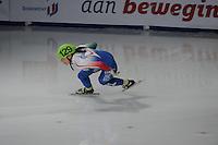 SCHAATSEN: DORDRECHT: Sportboulevard, Korean Air ISU World Cup Finale, 12-02-2012, Martina Valcepina ITA (129), ©foto: Martin de Jong