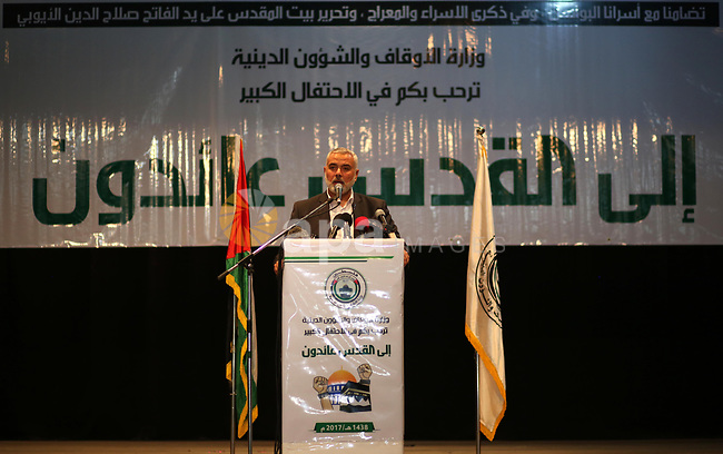 "Senior political leaders of the Islamist movement, Ismail Haniyeh delivers a speech during a ceremony entitled ""Return to Jerusalem"" in Gaza city on April 30, 2017. Photo by Ashraf Amra"