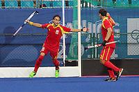 Nanjing 2014 Hockey 5  3er lugar - España vs Sudáfrica