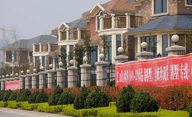 Western-style newly built modern river front housing development in Yichang, China
