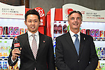(L-R) Yutaka Inoue, Tsunekazu Takeda, Kosuke Kitajima,  Tim Brett, <br /> JANUARY 8, 2016 : Japanese Olympic Committee (JOC) and their Official Partner Coca-Cola Japan hold a media conference at Tokyo Metropolitan Gymnasium in Tokyo, Japan. Coca-Cola Japan implemented the donation program for they set the first funding machine at Tokyo Metropolitan Gymnasium. (Photo by AFLO SPORT)