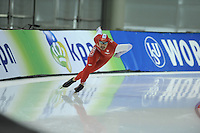 SPEED SKATING: SALT LAKE CITY: 20-11-2015, Utah Olympic Oval, ISU World Cup, 500m, Artur Was (POL), ©foto Martin de Jong
