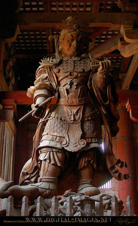 Komokuten Guardian of the West, Shitenno Deva King, Daibutsuden Great Buddha Hall, Todaiji Eastern Great Temple, Nara, Japan