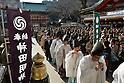 Kitchen Knives Ceremony in Tokyo