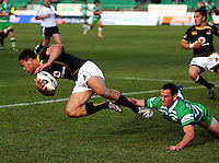 090717 Air NZ Cup Rugby Preseason - Manawatu v Wellington