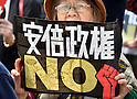 Protest against Japan Prime Minister Shinzo Abe government policies