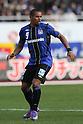 Rafinha (Gamba), MARCH 10, 2012 - Football / Soccer : 2012 J.LEAGUE Division 1, 1st sec match between Gamba Osaka 2-3 Vissel Kobe at Expo'70 Commemorative Stadium, Osaka, Japan. (Photo by Akihiro Sugimoto/AFLO SPORT) [1080]