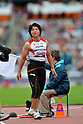2012 Olympic Games - Javelin Throw - Women's Qualification
