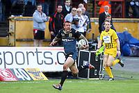PICTURE BY ALEX WHITEHEAD/SWPIX.COM - Rugby League - Super League - Bradford Bulls vs Hull FC - Odsal Stadium, Bradford, England - 01/09/12 - Hull FC's Ryan McGoldrick makes a break.