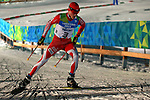 Adam Cieslar (POL) competes during the Nordic Combined NH / 10 km as part of the Winter Universiade Trentino 2013 on 13/12/2013 in Predazzo, Italy.<br /> <br /> &copy; Pierre Teyssot - www.pierreteyssot.com