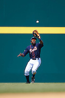 Binghamton Mets center fielder Maikis De La Cruz (11) catches a fly ball during a game against the Richmond Flying Squirrels on June 26, 2016 at NYSEG Stadium in Binghamton, New York.  Binghamton defeated Richmond 7-2.  (Mike Janes/Four Seam Images)