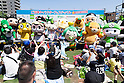 Local mascot characters pose for the cameras during the opening ceremony of the ''Local Characters Festival in Sumida 2015'' on May 30, 2015, Tokyo, Japan. The festival is held by Sumida ward, Tokyo Skytree town, the local shopping street and ''Welcome Sumida'' Tourism Office. Approximately 90 characters attended the festival. According to the organizers the event attracts more than 120,000 people every year. (Photo by Rodrigo Reyes Marin/AFLO)
