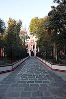 La Constancia, Centro Nacional de Esperanza Azteca, music school for children from low income families, Puebla Mexico.  Part of the Fundación Azteca