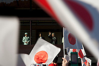 Emperor Akihito 76th birthday was celebrated in Japan with a national holiday and thousands of well-wishers being allowed into the Royal Palace for the occasion. He made three such appearances during the day and spoke of the economy difficulties many Japanese people are suffering during his address. He was accompanied by Empress Michiko, Crown Prince Naruhito, Prince Akishino and their wives. Tokyo, Japan December 23rd 2009