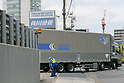 A Sagawa Express delivery truck leaves the Sagawa headquarters on July 28, 2017, Tokyo, Japan. Sagawa Express Co. expects to increase its delivery charges from November 21st due to the increasing demand from online shopping. The company said on Wednesday that its door to door service fee would rise 17.8 percent on average. Competitor Yamato Transport Co. also plans to raise rates in October. (Photo by Rodrigo Reyes Marin/AFLO)