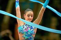 "Evgenia Kanaeva of Russia closeup with ribbon at 2007 World Cup Kiev, ""Deriugina Cup"" in Kiev, Ukraine on March 17, 2007."