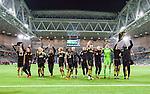 Stockholm 2014-04-16 Fotboll Allsvenskan Djurg&aring;rdens IF - AIK :  <br /> AIK spelare jublar med AIK supportrar efter matchen och segern &ouml;ver Djurg&aring;rden<br /> (Foto: Kenta J&ouml;nsson) Nyckelord:  Djurg&aring;rden DIF Tele2 Arena AIK jubel gl&auml;dje lycka glad happy