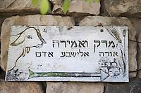 Asie/Israël/Galilée/Rosh Pina: enseigne d'une ferme produisant du fromage de brebis