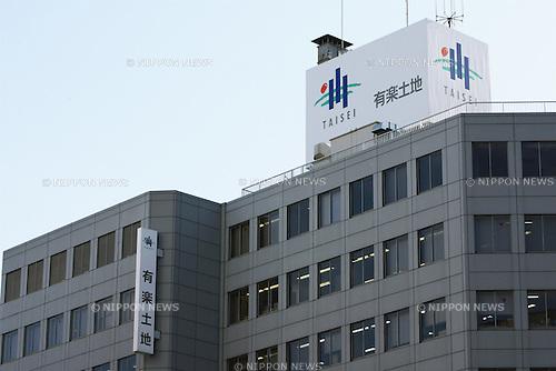 January 01st, 2009, Tokyo, Japan - File Photo showing  Yuraku Real Estate Co., Ltd. Headquarters, Tokyo, Japan. Shot in 2009. (Photo by Yutaka Mizutani/AFLO)