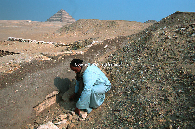 Egypt, Saqqara, Sakkara, Tomb of Qar, Physician, Late Period