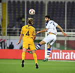 Round of 16 - AFC Asian Cup UAE 2019