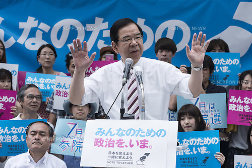 Kazuo Shii Executive Committee Chairperson of Japanese Communist Party speaks during the presentation of the coalition to Japanese people June 19, 2016, Tokyo, Japan. The three parties have united in a coalition in an attempt to beat Shinzo Abe in elections for the House of Councillors elections to be held on July 10, 2016. The coalition focuses election campaign not to allow the Abe government to change the pacifist constitution.