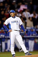 Min-Han Son of Korea during the World Baseball Championships at Angel Stadium in Anaheim,California on March 13, 2006. Photo by Larry Goren/Four Seam Images