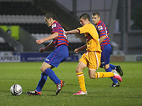 John McGinn shields the ball in the St Mirren v Motherwell Clydesdale Bank Scottish Premier League U20 match played at St Mirren Park, Paisley on 10.9.12.