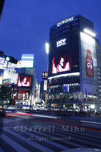 April 16, 2008; Tokyo, Japan - Shibuya scramble crossing...Photo credit: Darrell Miho