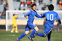 Kento Watanabe (Ichiritsu Funabashi), JANUARY 7, 2012 - Football /Soccer : 90th All Japan High School Soccer Tournament semi-final between Oita 1-2 Ichiritsu Funabashi at National Stadium, Tokyo, Japan. (Photo by YUTAKA/AFLO SPORT) [1040]