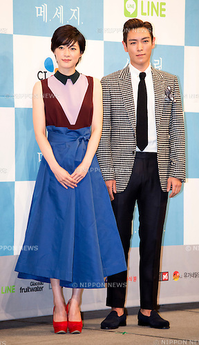 "Juri Ueno and T.O.P (Big Bang), Oct  28, 2015 : Japanese actress Juri Ueno (L) and South Korean actor and singer T.O.P pose during a press presentation of new drama, ""Secret Message"" in Seoul, South Korea. ""Secret Message"" is a Korean-Japanese web drama series which will air online from early November. (Photo by Lee Jae-Won/AFLO) (SOUTH KOREA)"