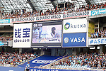 Tribute to Dalian Atkinson during La Liga match. August 21,2016. (ALTERPHOTOS/Acero)