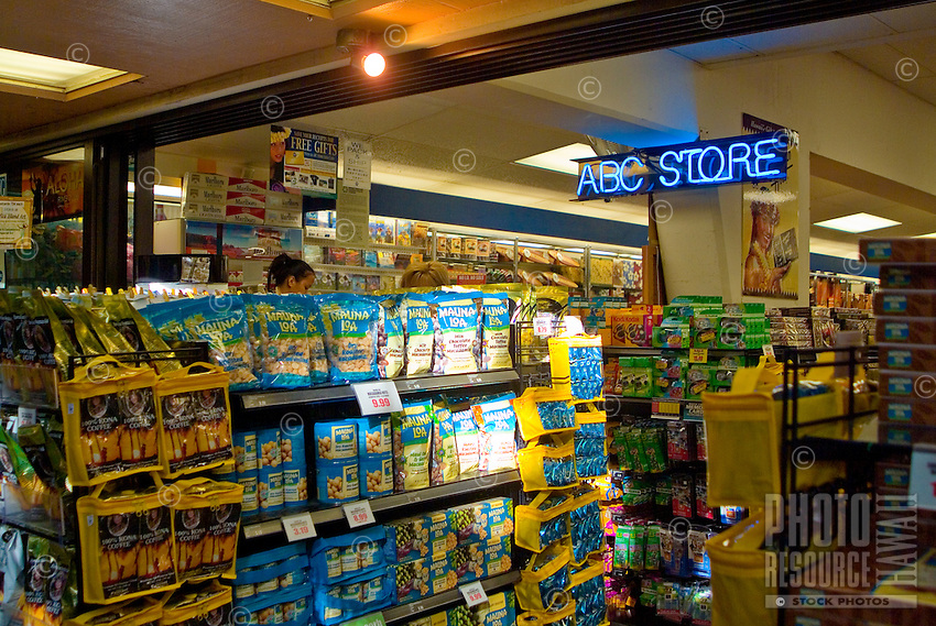 Shelves stocked with macadamia nuts and snacks at an ABC store at the International Market Place in Waikiki.