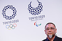 April 25, 2016, Tokyo, Japan - Japanese designer Asao Tokolo sits before his winning designs for the Tokyo 2020 Olympic Games and Paralympic Games during an unveiling ceremony on Monday, April 25, 2016. (Photo by AFLO)