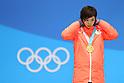 PyeongChang 2018: Speed Skating: Ladies' 500m Medal Ceremony
