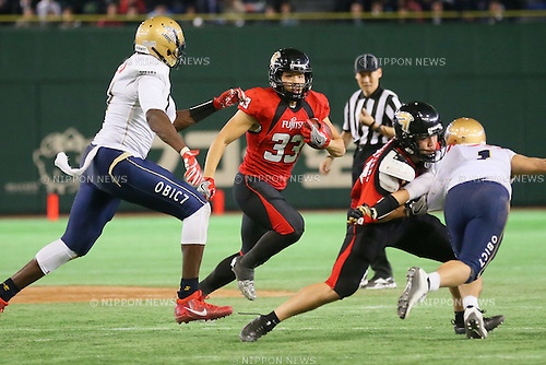 Kazuki Takaguchi (Frontiers), <br /> DECEMBER 12, 2016 - American Football : <br /> X League Championship &quot;Japan X Bowl&quot; <br /> between Obic Seagulls 3-16 Fujitsu Frontiers <br /> at Tokyo Dome, Tokyo, Japan. <br /> (Photo by YUTAKA/AFLO SPORT)