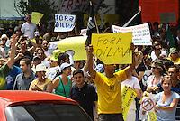 SAO PAULO,SP - 01.11.14 - PROTESTO IMPEACHMENT DILMA - Manifestantes fazem protesto em frente ao MASP na Avenida Paulista para pedir  o Impeachment da então reeleita presidente da Republica Dilma Roussef por conta dos inumeros casos de corrupçao e pedir a recontagem dos votos dados a ela..( Foto: Aloisio Mauricio / Brazil Photo Press )