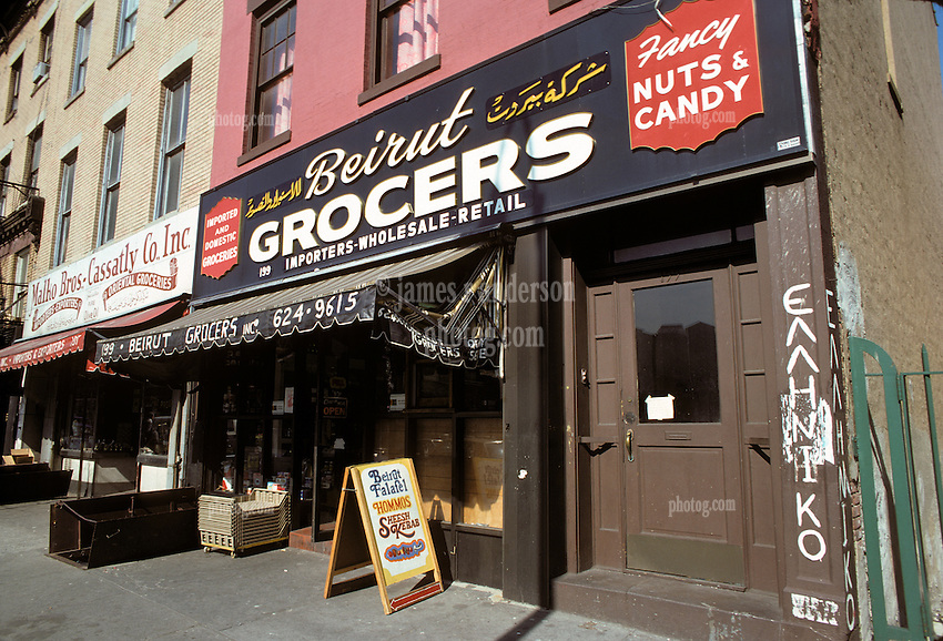 Beirut Grocers, Brooklyn, New York City, February 25, 1976