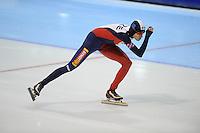 SCHAATSEN: HEERENVEEN: Thialf, World Cup, 03-12-11, 1500m A, Martina Sábliková CZE, ©foto: Martin de Jong
