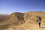 Israel, Negev, a view of the Large Crater