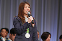 Saori Yoshida (JPN), <br /> AUGUST 24, 2016 : <br /> Japan Delegation attend a press conference after arriving in Tokyo, Japan.<br /> Japan won 12 gold medals, 8 silver medals, and 21 bronze medals during the Rio 2016 Olympic Games.<br /> (Photo by Sho Tamura/AFLO SPORT)