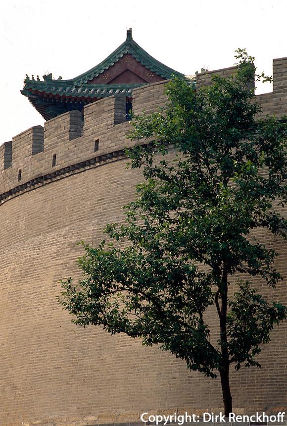 China, Peking, Turm bei Wolkenterrrasse bei Badaling