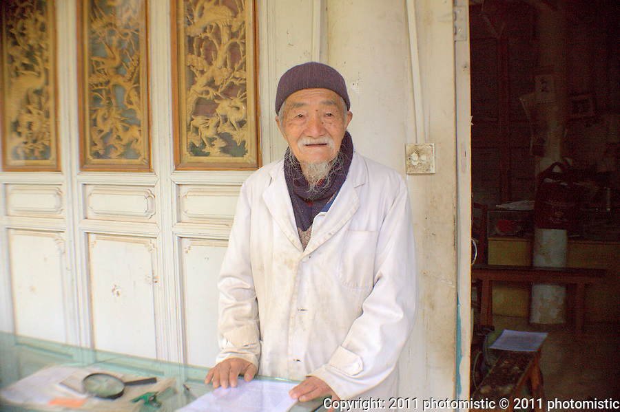 Dr. Hu, Baisha Naxi Village, Yunnan, China